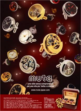 2009_muta