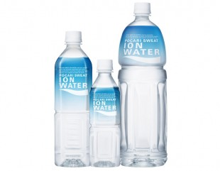 ionwater_00